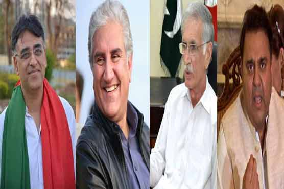 Expected federal ministers in new government of PTI