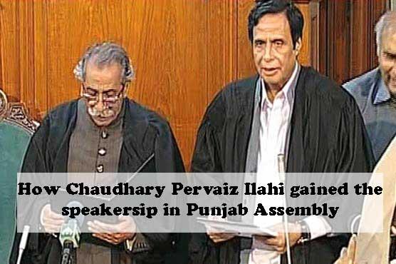 Despite only 10 seats in Punjab Assembly, PMLQ's Pervaiz Elahi becomes speaker