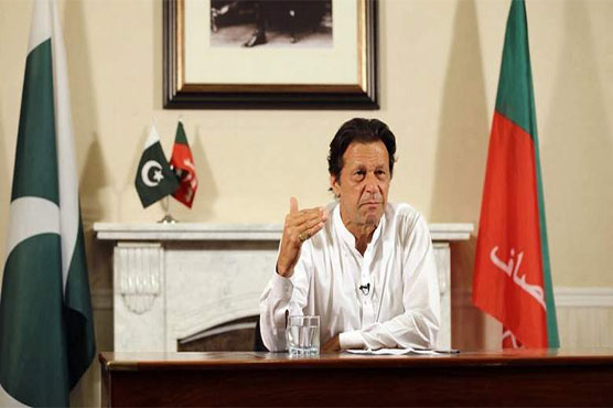 Imran Khan to be sworn in as Prime Minister today
