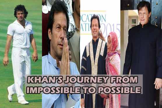 Achievements of Imran Khan which seemed impossible at first