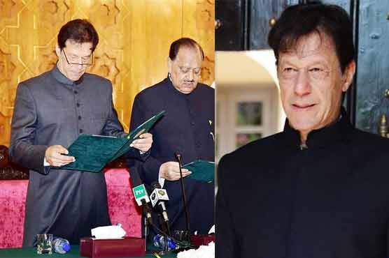 This is how international media covered oath-taking ceremony of Imran Khan