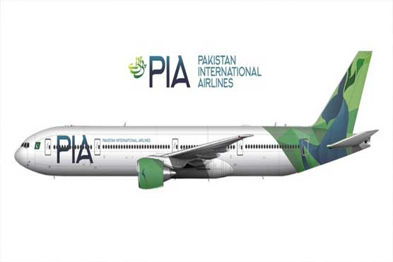 PIA removes COO Zia Qadir Qureshi from his post