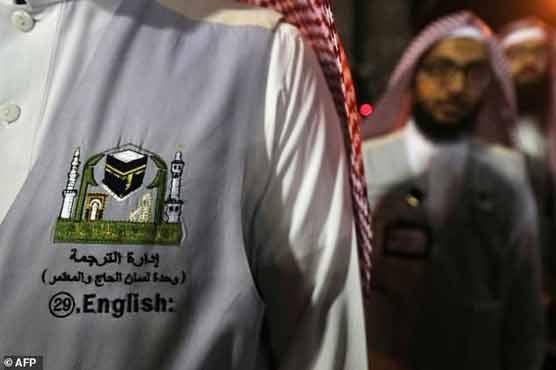 Lost in translation? Not for Muslim hajj pilgrims