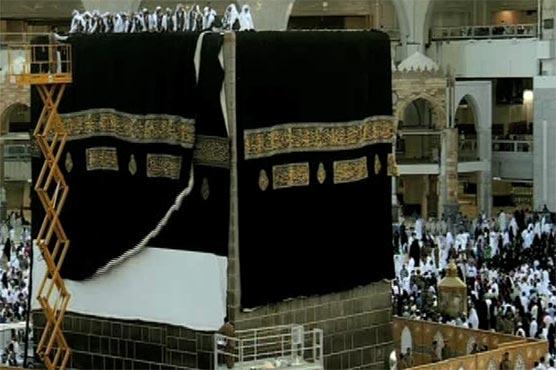 Annual ritual to change Ghilaf-e-Kaaba held in Makkah