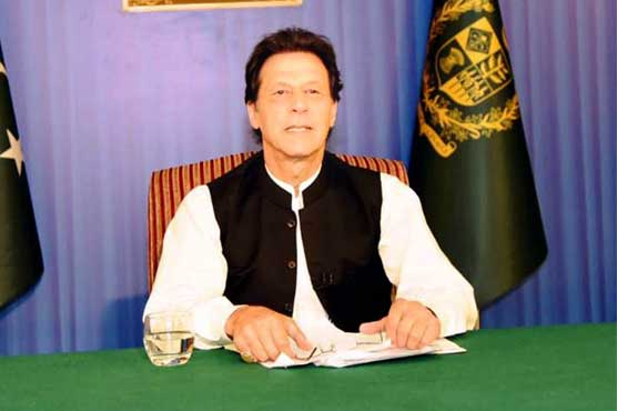 Complete text of Prime Minister Imran Khan's first address