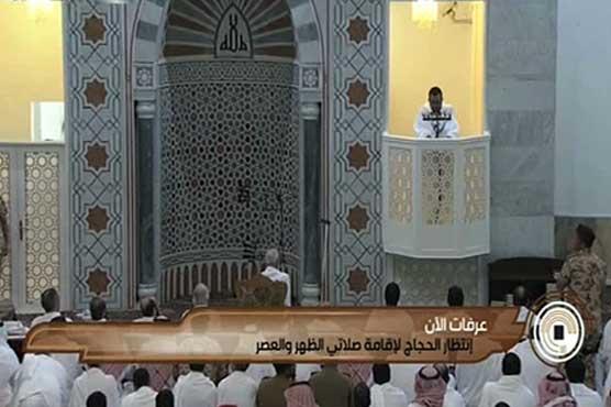 Good conduct, courtesy reflect true picture of Islam: Hajj sermon
