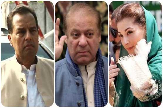 IHC suspends verdict on Sharifs' pleas against conviction