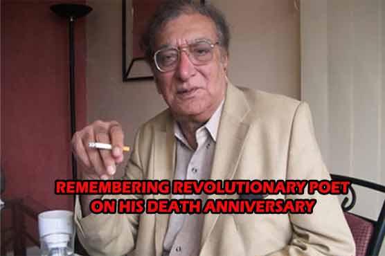 Remembering revolutionary Ahmad Faraz on his 10th death anniversary