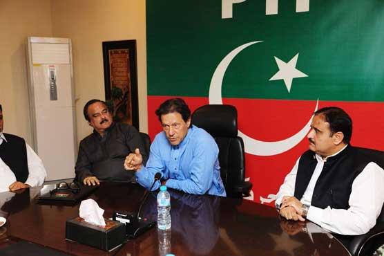 PTI announces 23-member Punjab Cabinet