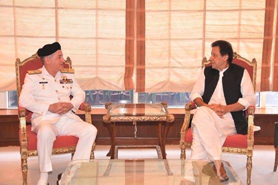 Naval Chief calls on PM Imran Khan in Islamabad