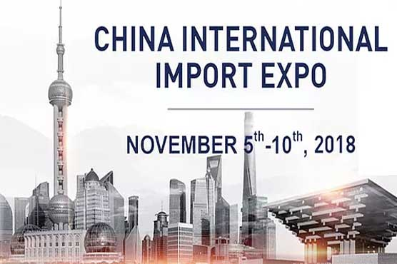 China grants status of 'Guest of Honour' to Pakistan at International Import Expo