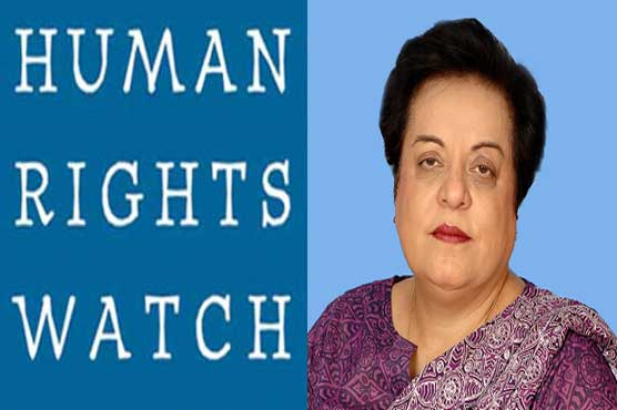 What experts say: Shireen Mazari reacted to a letter written to PM Imran Khan by HRW