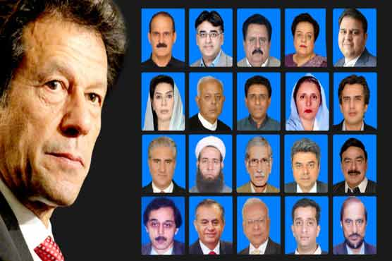 PhD, MSc degree holders in Federal and Provincial cabinets of PTI government