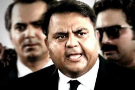 Fawad Chaudhry 'surprised' on Khursheed Shah's statement