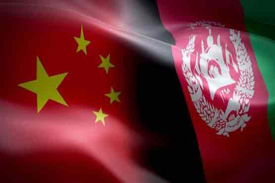 China says it is helping Afghanistan with defence, counterterrorism