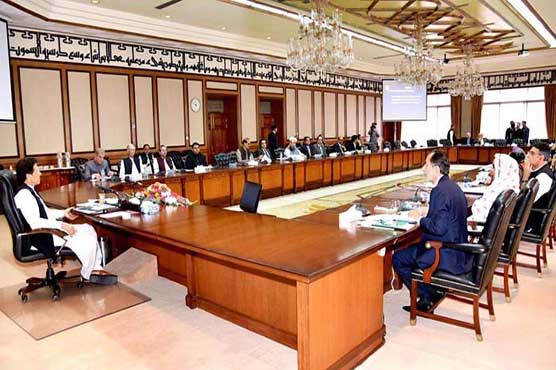 Cabinet issues revised list of members