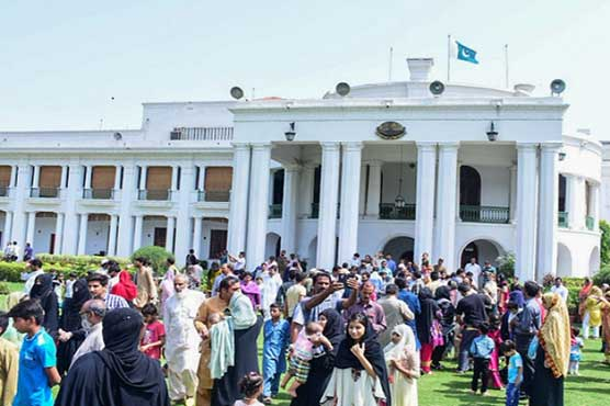 Demolition of boundary wall of Governor House challenged in LHC