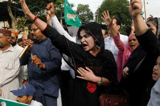 Anti-Judiciary Slogans: Female PML-N leaders given last chance to be part of probe