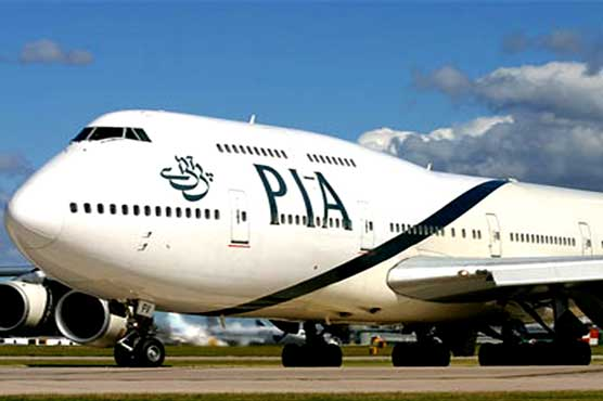 PIA degrees case: SC summons CAA, relevant depts' heads on Dec 24