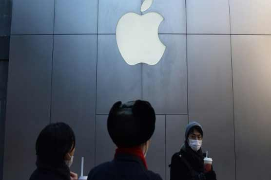 China court bans Apple iPhone sales amid Qualcomm patent dispute