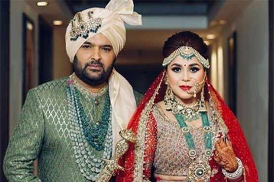 Kapil Sharma marries with Ginni Chatrath