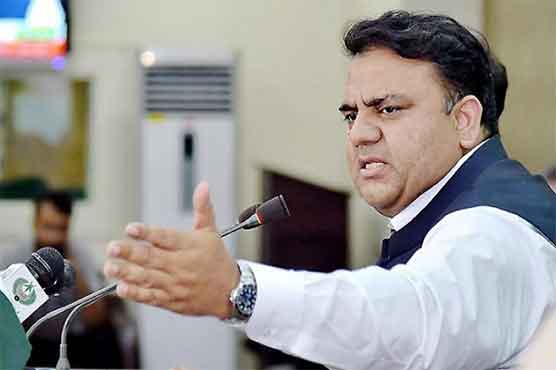Fawad Ch condemns torture on cameraman