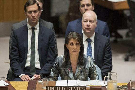 US develops new Mideast peace plan