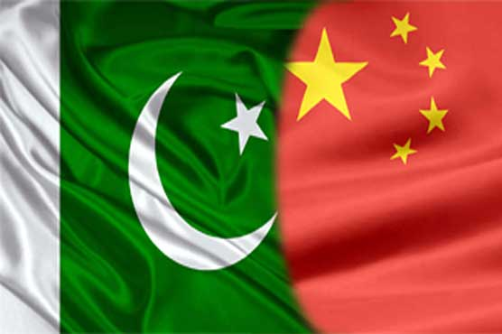 Pakistan, China ink MoU to further expand cooperation under CPEC