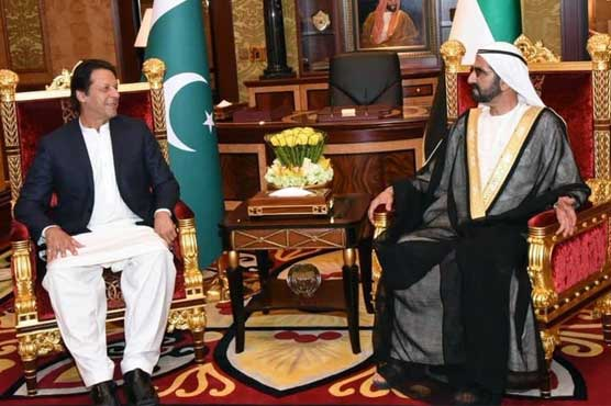 UAE to deposit USD 3 billion in State Bank of Pakistan