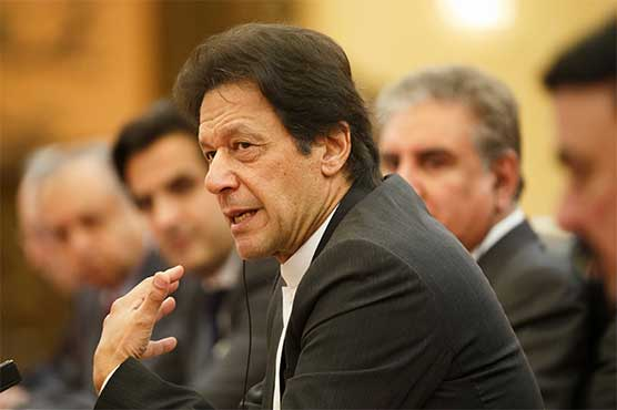 Financial assistance: PM thanks UAE for supporting Pakistan