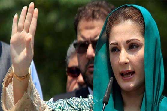 Nawaz Sharif convicted fourth time in blind revenge: Maryam Nawaz