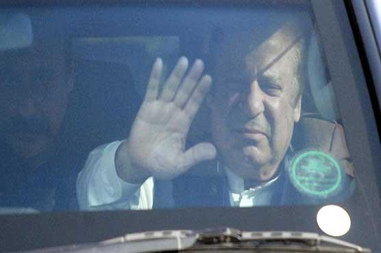 Nawaz Sharif shifted to Kot Lakhpat Jail