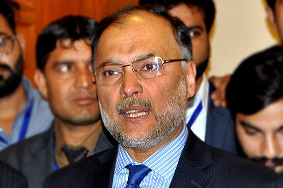 Ahsan Iqbal calls Imran Khan 'artificial PM'