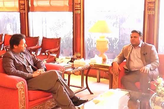 PM Imran, Fawad Ch deliberate on resolving Karachi issues