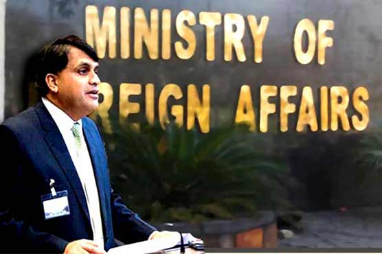 Pak-Afghan Joint Working Group meeting in Kabul on Saturday: FO