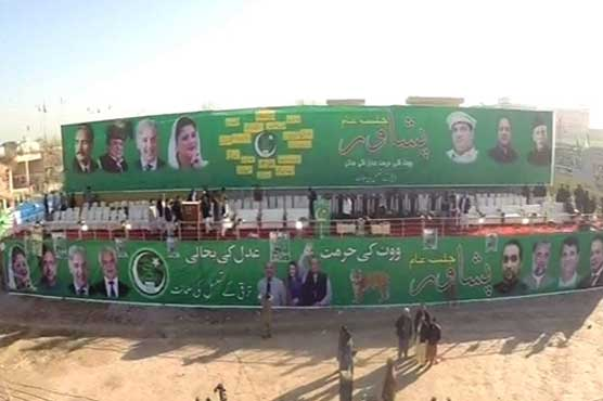 PML-N all set to flex political muscle in Peshawar today