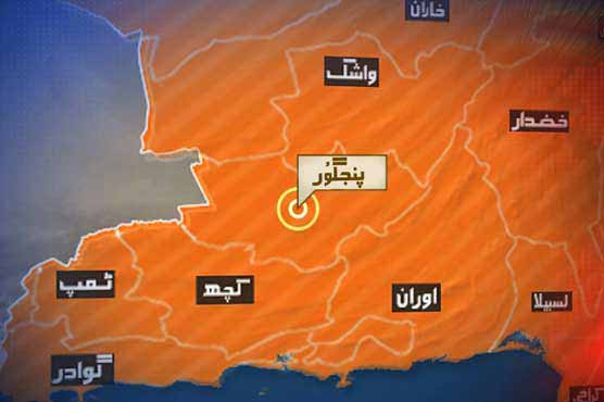 Suicide blast in Balochistan's Panjgur claims life, injures six