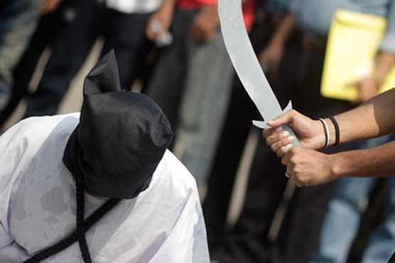 Saudi Arabia executes 4 Pakistanis for murder, rape