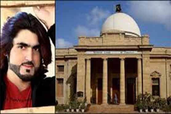 SC issues notices to director generals of intelligence agencies in Naqeeb case