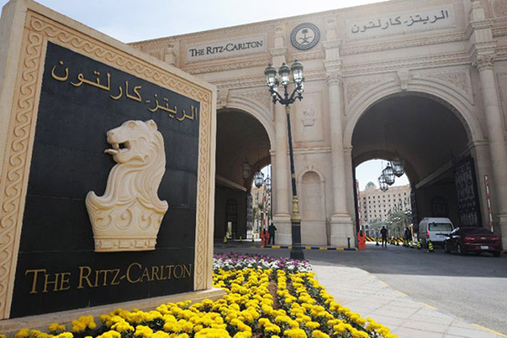 A night at the Ritz: Riyadh '5-star prison' back in business