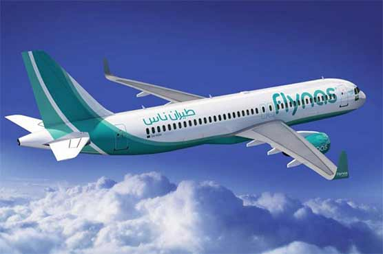 Saudi budget airline Flynas to launch 14 direct flights to Pakistan