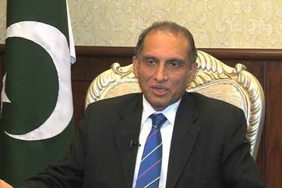 Pakistan cannot be made scapegoat for failures of others in Afghanistan: Aizaz