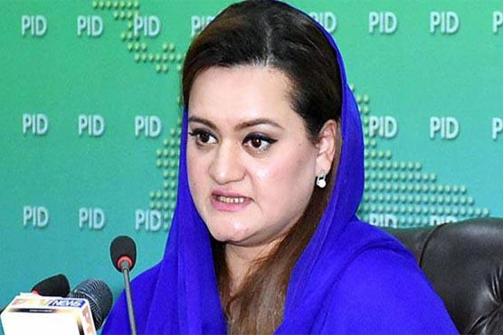 Now decisions will only be made by people's thumbs: Marriyum Aurangzeb
