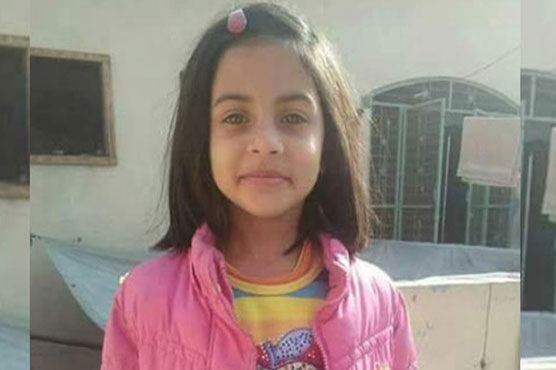 Pak court announces death sentence for Zainab's rapist