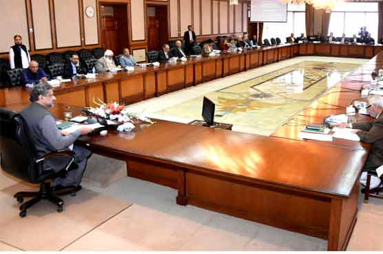 PM chairs meeting of Cabinet Committee on Privatization