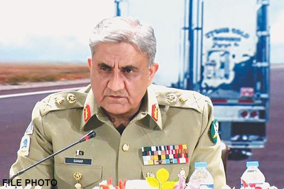 Pak army chief arrives in Germany for Munich Security Conference
