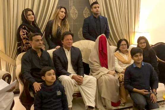 Imran Khan Marries For Third Time To Faith Healer Bushra Maneka