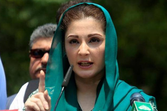 I'll never disappoint the nation, says Nawaz Sharif