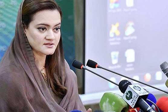 Nawaz has initiated movement for justice: Marriyum Aurangzeb
