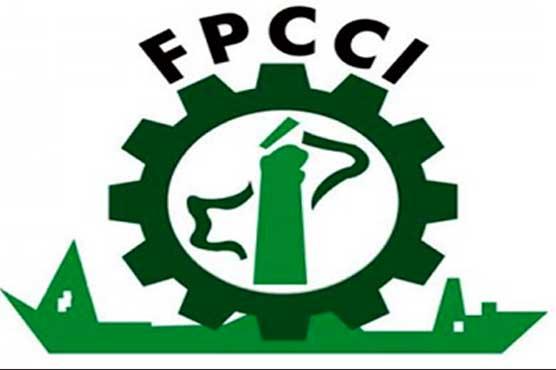 FPCCI supports PIA, Pakistan Steel Mills' privatization